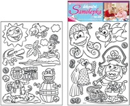 Wall Sticker for colouring 2 Sheets, 35x25,5 cm, Pirates