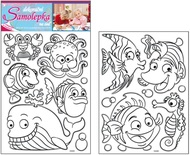 Wall Sticker for colouring 2 Sheets, 35x25,5 cm, Fish