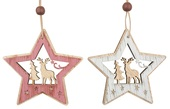 Hanging Wooden Star 7 cm + Stick